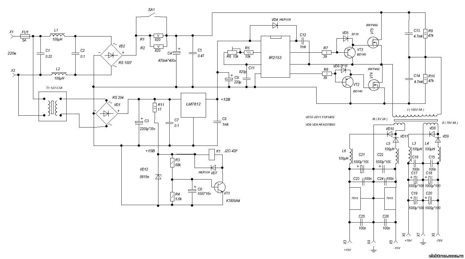 Схема зарядного устройства для ноутбука lenovo